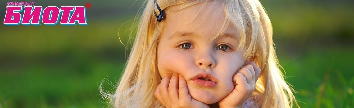 Бифилакт БИОТА для лечения дисбактериоза у детей