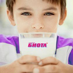 Бифилакт Биота для детей